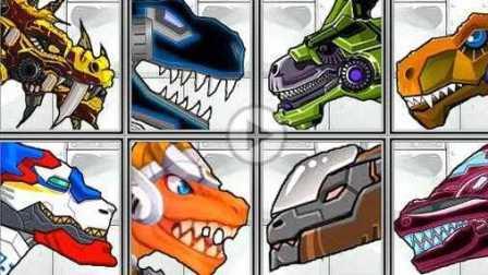 霸王龙涂色 恐龙世界 恐龙化石 立体恐龙骨骼 玩具恐龙油画与水彩