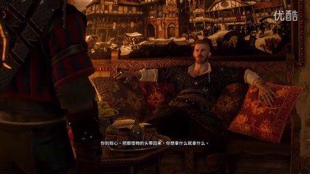 【老陈单机】巫师3石之心 最高难度作死实况 EP01 有人告诉你长得像贝克汉姆吗