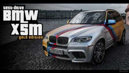 Davidich在此汽车测试-BMW X5M Gold Davidich Edition