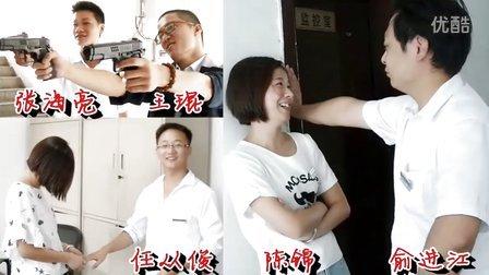 微电影《换单之神》俞进江自编自导2016年8月-9月拍摄