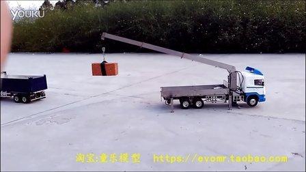 吊车 田宫 R620 液压 直臂随吊车 童乐模型 遥控吊车