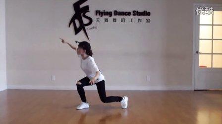 韩舞:BTS防弹少年团 - BUTTERFLY 舞蹈练习(天舞)