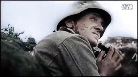 彩色二战-德意志东征