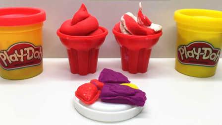 彩泥 2016 彩泥粘土手工制作冰淇淋糕点 彩泥粘土制作冰淇淋糕点