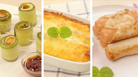 罐头小厨 第一季 火腿肠的3种进阶吃法 40