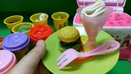 汉堡包冰淇淋食玩麦当劳套餐彩泥玩具 小猪佩奇肯德基汉堡橡皮泥儿童过家家 爱探险的朵拉培乐多泥彩玩具