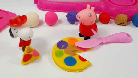 亲子手工彩泥DIY 2016 小猪佩奇制作七色披萨 粉红猪小妹过家家玩具  16 小猪佩奇制作七色披萨