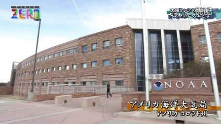 [NHK] サイエンスZERO「太陽フレア 生命の脅威か?母なる恵みか?」 (2016.09.11)