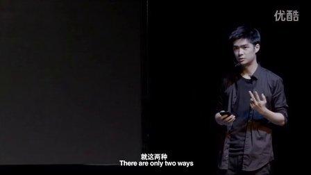 虚拟现实的现在和未来:罗子雄@Boss直聘