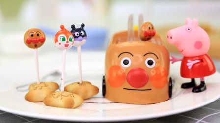 超能玩具白白侠 2016 日本食玩 面包超人汽车小叉子 面包超人汽车小叉子