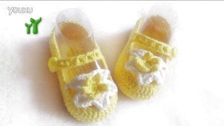 【小脚丫】(太阳花宝宝鞋)太阳花宝宝毛线鞋编织宝宝编织毛线鞋钩针作品