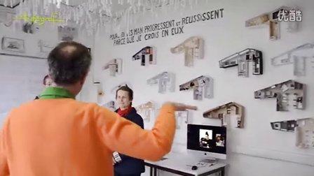 Autograf巴黎高等艺术设计学院2015开放日