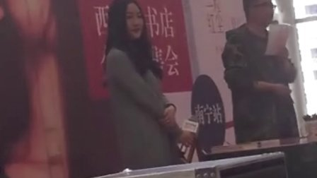 独木舟2016南宁签售会与读者互动