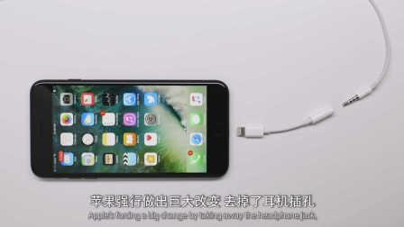 iPhone 7 终于上市了,看看歪果仁怎么说