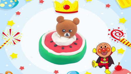 面包超人DIY可爱熊西瓜蛋糕 培乐多彩泥超轻粘土手工制作卡通食玩玩具游戏教程