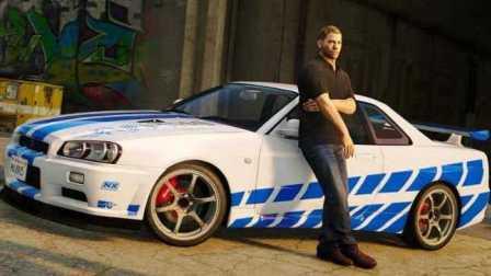 《GTA5》保罗沃克的洛圣都游记 上(人物mod)