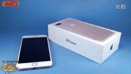 【猪猪上传】苹果IPHONE7plus 128G玫瑰金首发日开箱简评