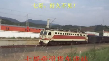 火车视频集锦——宁局视频49