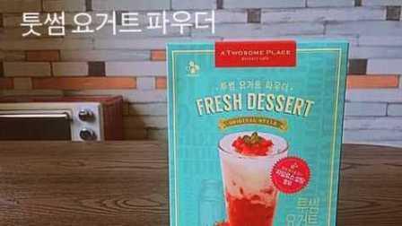 「M」요거트 파우더韩国酸奶粉 酸奶粉的3种吃法 183