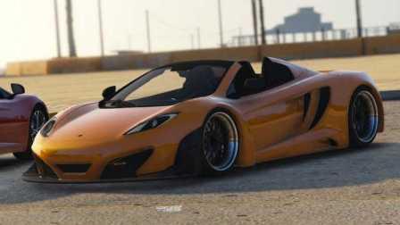 《GTA5》汽车mod #159迈凯伦 MP4-12C GT3 Spider【拉风敞篷】