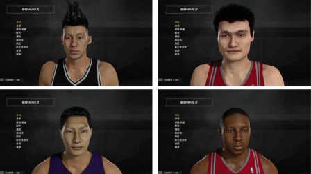 NBA2K17 球员面补全览!被姚明吓尿。。易建联林书豪库里乔丹科比(四)