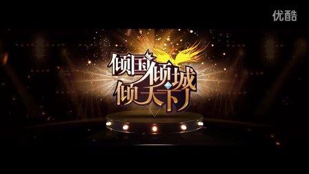 QQ飞车电信第一车队【倾国倾城倾天下丿】七周年宣传招募视频