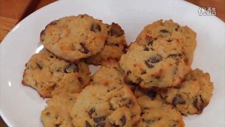 椰子粉巧克力豆饼干-转自youtube