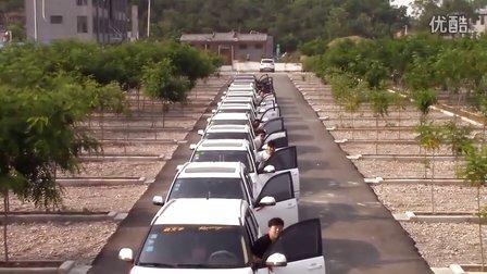 辉县市猛虎团轿顶山自驾游