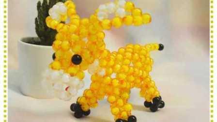 木里记串珠 — 串珠动物小毛驴摆件视频教程