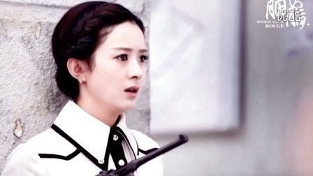 《胭脂》陆毅赵丽颖擦出火花 演员表及剧情介绍