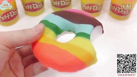 [最好玩的玩具]彩虹甜甜圈-我爱烘焙