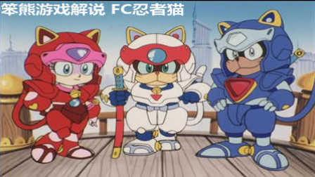 FC红白机大作品系列(1)