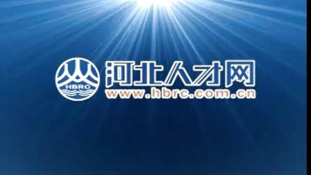 河北人才网广告