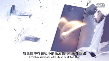 惊!摄像机竟记录下三星 Note 7 电池起火全程!