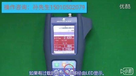 日本RION理音,VA-12振动分析仪