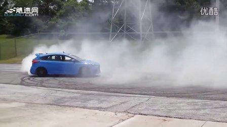 2016福克斯RS漂移模式视频