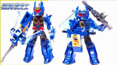 【积木拼装玩具】奥迪双钻系列铠甲勇士捕将埃戈士积木玩具拆箱视频
