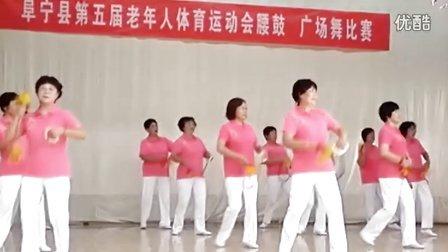 阜宁县人民医院代表队健身球表演