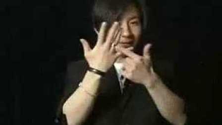 小饭魔术教学:消失的戒指09