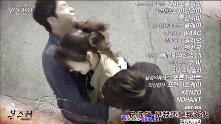 怪物 05集预告(中字)姜至奂 成宥利 朴基雄 Monster