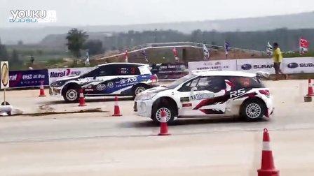 2016中国汽车拉力锦标赛登封站 分赛段2