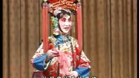 京剧《大登殿》片段 来到他国用目看 -- 宋丹菊