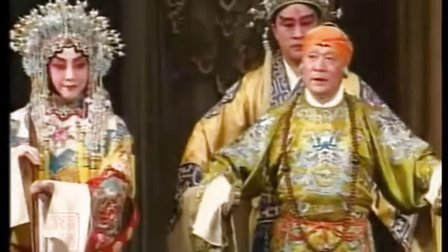 京剧《大登殿》片段 -- 王玉敏