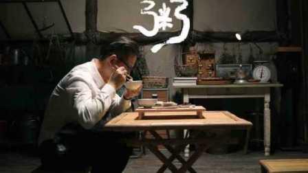 《一千零一夜》14集预告片