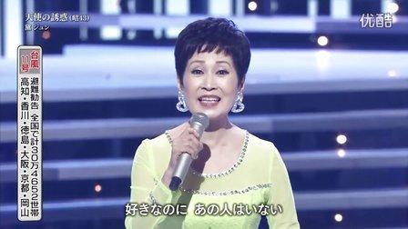 黛ジュン - 天使の誘惑 (2014)
