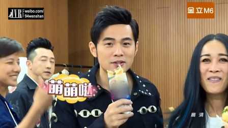 20160916真声音 汪峰周杰伦导师对决花絮 4吃货后台馋样逐个抓