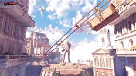 《生化奇兵:无限》故事向解说01之平行世界中的天空之城!