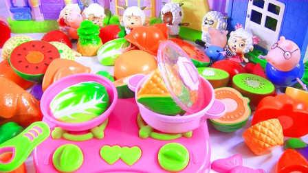 水果忍者切切乐 喜羊羊小猪佩奇玩水果切切看过家家亲子游戏 粉红猪小妹 小黄人熊出没冰雪奇缘 汽车总动员 超级飞侠 猪猪侠迪士尼