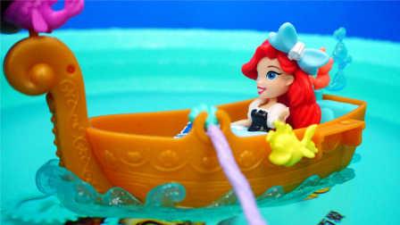 爱丽儿公主的梦幻船 迪士尼 玩具 迪士尼公主