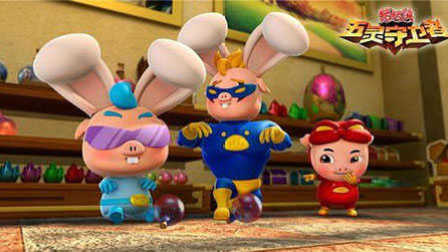 猪猪侠之五灵守卫者 猪猪侠守卫梦想